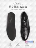 鞋墊 男加厚透氣軟皮質皮質男士皮鞋專用冬季保暖【快速出貨】