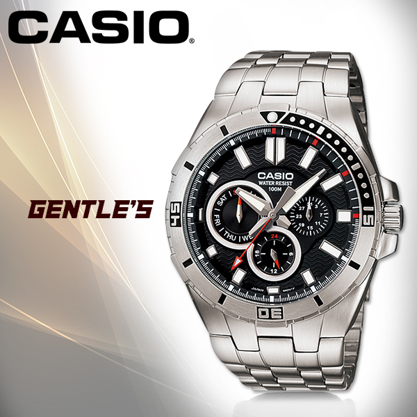 CASIO 卡西歐 手錶專賣店 MTD-1060D-1A 男錶 指針錶 不鏽鋼錶帶 白 防水 礦物玻璃