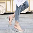 高跟涼鞋2021夏季新款坡跟涼鞋女鞋貨號6-8C 【快速出貨】