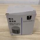 機油濾清器機油濾心芯機油格適用納智捷LUXGEN(777-12155)