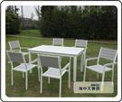 {{ 海中天休閒傢俱廣場 }} G-52 戶外時尚 塑木桌椅系列 36-1 鋁板條長方桌組(1桌6椅)