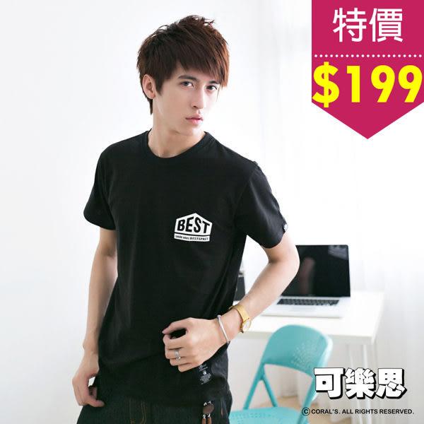 特價出清$199『可樂思』五角形BEST字母圖樣短袖T恤-共三色【JTJ4506】