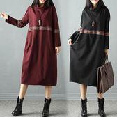 棉質 民俗風刺繡立領洋裝-大尺碼 獨具衣格