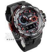 EXPONI 創意款雙顯示電子錶 大錶徑 大錶面 夜光多功能 男錶 學生錶 軍錶 黑x紅 EX3238黑紅