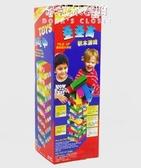 兒童益智疊疊樂層層疊高抽積木木制成人桌面遊戲智力玩具塑膠版 朵拉朵