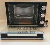 家用電烤箱多功能32升烘焙蛋糕大容量分開加熱精準控溫 每日特惠NMS