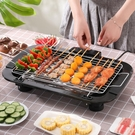 家用無煙電烤爐 電燒烤爐 戶外 電燒烤架 BBQ烤串機烤肉機 電烤盤【七月特惠】