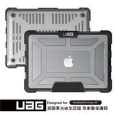 UAG MacBook Pro 13.3吋带Touch Bar(第4代) 耐衝擊保護殻-透明