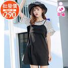 【愛天使孕婦裝】韓版(93437)假兩件 韓版顯瘦哺乳洋裝 孕婦裝