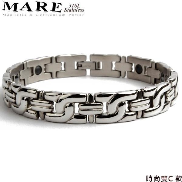 【MARE-316L白鋼】系列: 時尚雙C 款