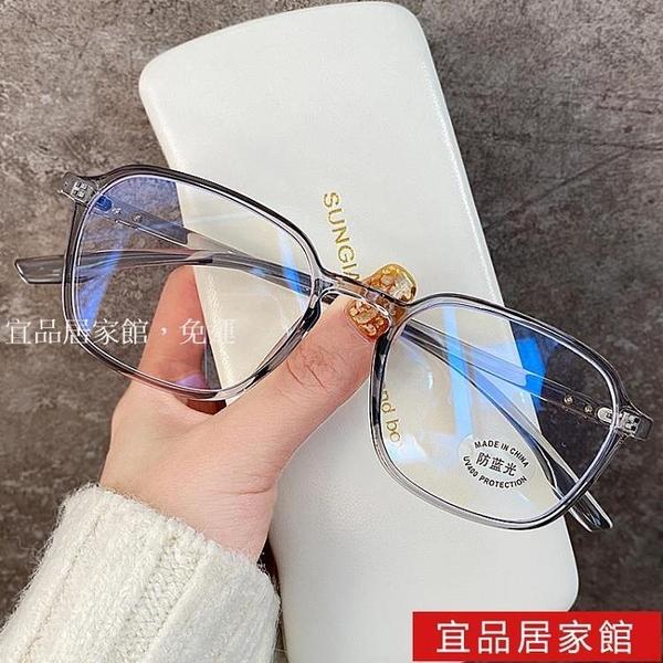 眼鏡框 透明眼鏡框可配ins風大臉顯瘦鏡架素男顏神器時尚超輕眼鏡女 99免運