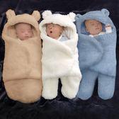 新生嬰兒睡袋抱被包巾寶寶襁包巾【奇趣小屋】