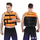 救生衣成人專業游泳漂流浮潛釣魚救生衣  QW8175【衣好月圓】