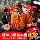 韓國 Enaak 辣味小雞點心麵 (30...