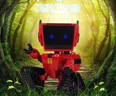 智慧小鐵機器人 奇幻空間兒童跳舞玩具男孩『米菲良品』