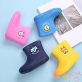 水靴兒童雨鞋男女童寶寶雨靴輕便防滑水鞋防水【聚可愛】