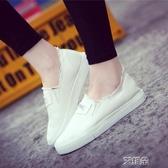 懶人鞋小白女鞋韓版百搭帆布白鞋平底一腳蹬懶人鞋學生休閒布鞋     艾維朵