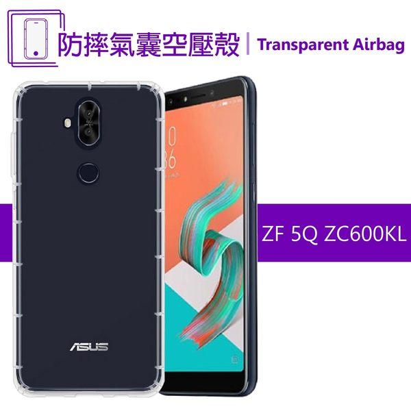 ASUS華碩 ZenFone 5Q ZC600KL 空壓殼 氣墊保護殼 防摔軟殼 TPU透明套