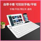 羅技K480 藍牙鍵盤 蘋果手機 ipa...