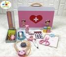 兒童木製醫藥箱 醫生玩具組 家家酒 益智...