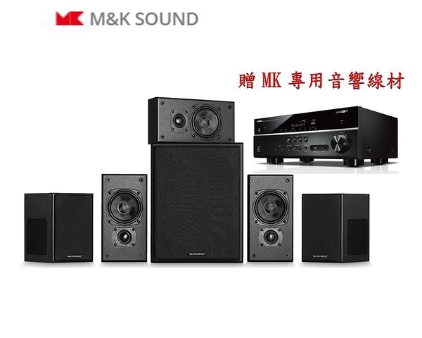 振興方案劇院組《新竹專業音響店》丹麥M&K SOUND Movie M系列+RX-V485 5.1 聲道家庭劇院喇叭組