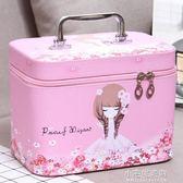 化妝包小號便攜韓國簡約可愛少女心大容量多功能方收納盒品箱手提『小宅妮時尚』