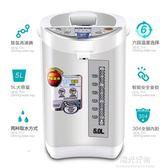 電熱水瓶保溫家用全自動電熱水壺不銹鋼燒水壺一週年慶 全館免運特惠220V igo