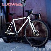 洛維斯死飛自行車男公路賽車碟剎學生女單車跑車24寸26寸實心胎 igo CY潮流站