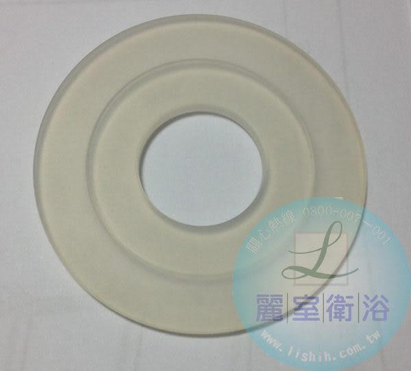 【麗室衛浴】德國原裝SCHWAB 排水器矽膠止水皮 715004