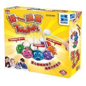 《 TUMBALL 》掛一漏萬╭★ JOYBUS玩具百貨