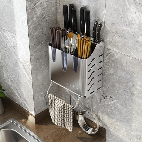 304不銹鋼廚房刀具置物架 筷籠刀架抹布一體多功能收納家用壁掛式 母親節禮物