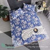 【BEST寢飾】天絲床包三件組 加大6x6.2尺 藍之夢 100%頂級天絲 萊賽爾 附正天絲吊牌 床單