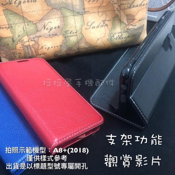 三星Galaxy J2 Pro (SM-J250G/J250G)《簡約牛皮書本式皮套》手機殼保護套真皮皮套無扣隱扣手機套