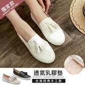 懶人鞋.訂製款.MIT簡約流蘇拚色PU舒適平底包鞋.白鳥麗子