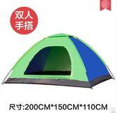 全自動帳篷戶外二室一廳3-4人家庭2人單人雙人野外露營4(主圖款)