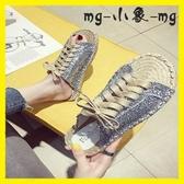 MG 外穿拖鞋-涼拖外穿韓版平底時尚百搭外出拖鞋