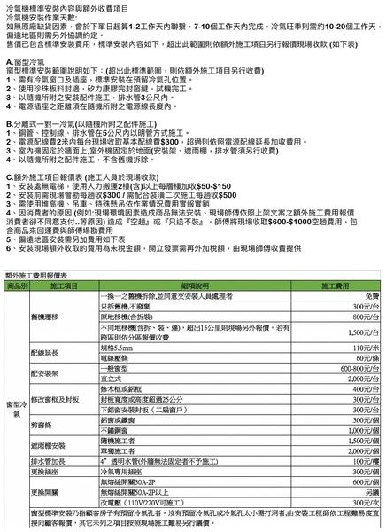 【Panasonic國際】10-13坪冷暖變頻一對一冷氣 CU-QX71FHA2/CS-QX71FA2
