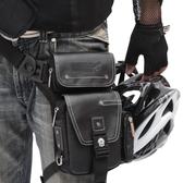 腿包JR騎行包機車摩旅摩托車腿包腰包戰術包側背斜背包多功能男防水小新年禮物