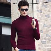 針織衫-高領簡約純色羊毛保暖男毛衣6色73qf34【巴黎精品】