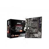 微星 MSI A320M-A PRO MAX AMD主機板