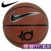 ║NIKE║NIKE KD戶外籃球-7號籃球