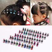 韓國兒童髮飾髮夾小女孩髮卡可愛寶寶盤髮女童夾子水鑽小抓夾頭飾 至簡元素