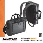現貨配送【NEOPRO】日本機能防水 3way電腦後背包 直立式公事包 雙肩包 日本製素材 斜背包【2-761】