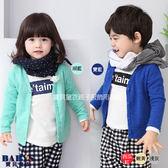 外套 薄外套 百搭 基本款 中性 素色小外套 棉質 舒適  罩衫 五色 寶貝童衣