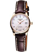 LONGINES 浪琴 巨擘系列真鑽18K玫塊金機械腕錶/手錶 L22578873
