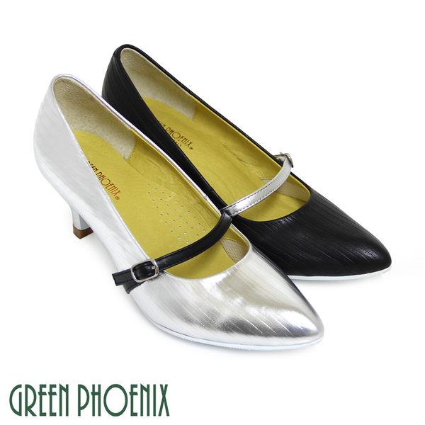 U28-22004 女款小羊皮尖頭瑪莉珍鞋  復古直條紋義大利小羊皮中跟尖頭包鞋【GREEN PHOENIX】BIS-VITAL