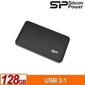 【綠蔭-免運】SP廣穎 Bolt B10 128GB 外接式固態硬碟