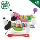 LeapFrog 美國跳跳蛙 彩虹字母小狗 /早教玩具-兩色可選(適合1歲以上)