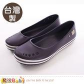女鞋 成人女款輕便休閒鞋(紫色) 台灣製Hello kitty正版 魔法Baby