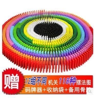 多米諾骨牌1000片木制標準比賽專用多機關 成人兒童益智玩具